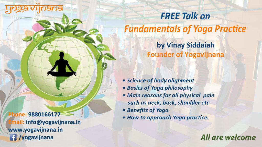 Fundamentals of Yoga Practice by Vinay Siddaiah