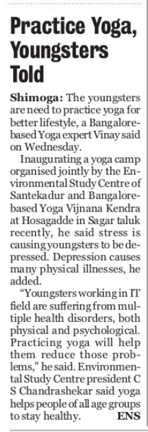 Article about our Yoga retreat in Indian Express Shimoga edition