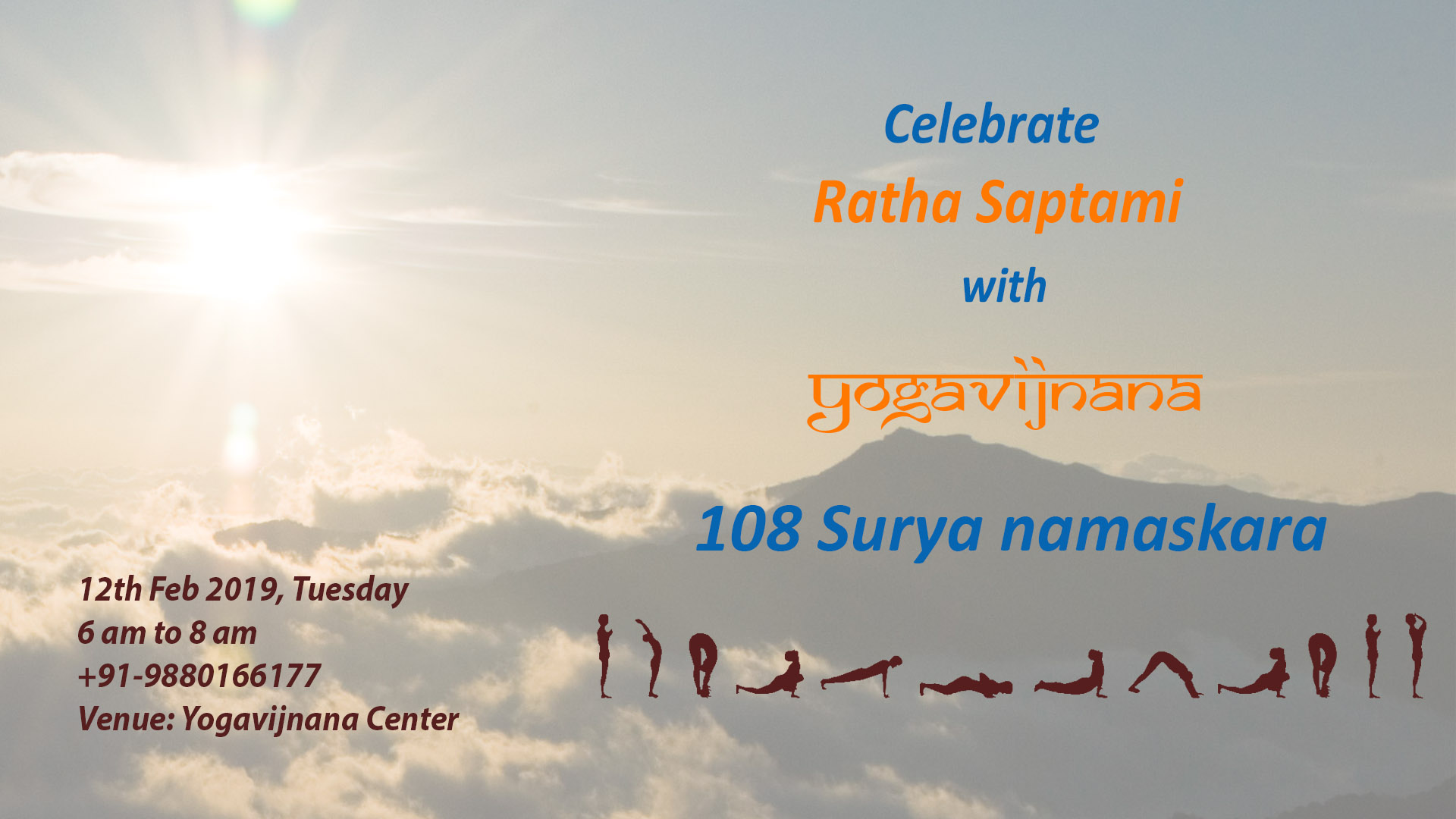 Ratha Saptami in Vijayanagar Bangalore