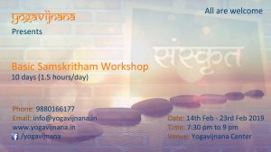Sanskrit workshop in Bangalore